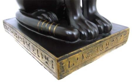 חתולה מצרית