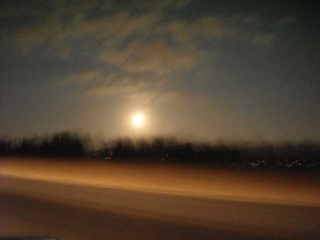 ירח, גוש שגב